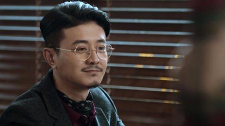 《罪夜无间》 23 cut:王泷正隐瞒字条内容,蒋涵知再次引导线索