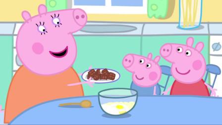 小猪佩奇全集:巧克力蛋糕真好吃,还想再吃哦