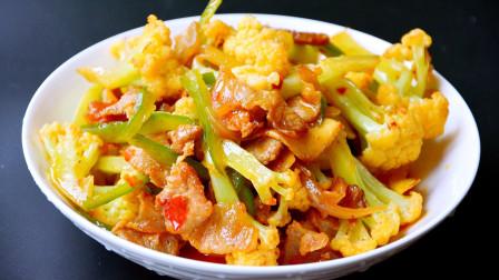 教你正宗花菜炒肉片做法,独家配方,做出的花菜好吃到停不下来!