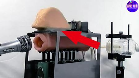 5个你没见过的奇葩发明,日本人的脑洞真是太大了