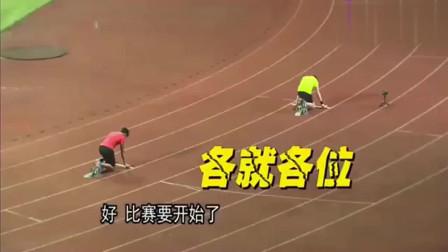 苏炳添VS钱枫,枪声一响,钱枫下次让你先跑五十米算了!