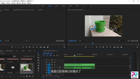 小宸pr教程,每天几分钟,教你如何对视频进行多机位剪辑