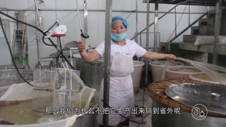 大姐凭几百年古法制的极品豆腐乳,凭其过硬的口碑远销海外