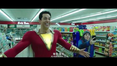 DC宇宙最逗比的超级英雄来了 这两个超市抢匪碰到他算倒霉
