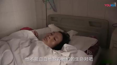 生门:产妇生下双胞胎,家人承担不起养育费用,只能把孩子送人!