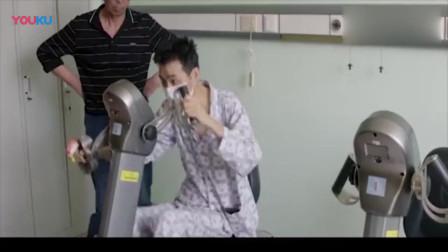 人间世2:戴向群的重生,能够自由的呼吸让他十分舒适!