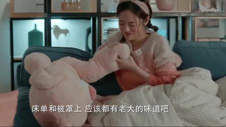彗星来的那一夜:林小小睡懵后竟跑回了卧室,结果直接被程浩一脚踹下床!