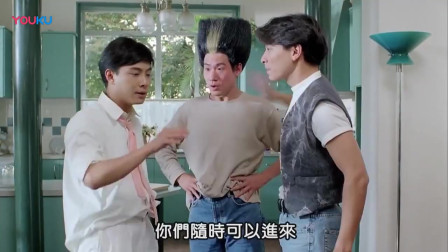 超级学校霸王:四大天王竟去扮学生,还十分害羞呢,真像-