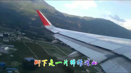 我爱祖国的蓝天-航拍西藏自然风光