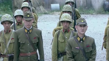 日军出兵侦查真是可耻,抓不到八路,还想让村民举报八路军!