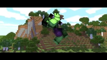 我的世界动画-怪物学院 vs 浩克游戏