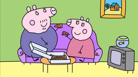 小猪佩奇简笔画之猪爷爷和猪奶奶吃披萨卡通上色游戏