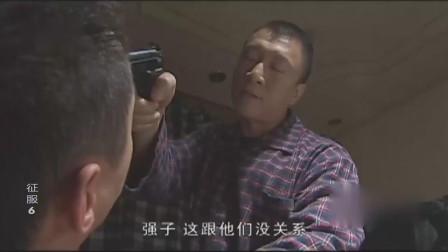 《征服》刘华强的手下为什么对他忠心耿耿,看看金宝如何做的
