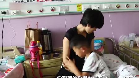 生命缘:医院探望姐姐的最后一天,弟弟迟迟不肯离去,让人心疼!
