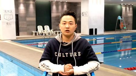在学习游泳的过程中,注意游泳的常识,选择合适自己的游泳种类