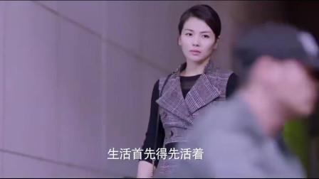《我们都要好好的》杨烁刘涛上演婚姻启示录