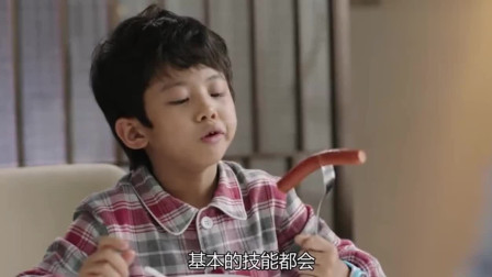 我们都要好好的:好汉化身中华小当家给向前做饭,这厨艺让他难堪