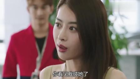 我们都要好好的:刘涛被心机女陷害,却闭口不提,心疼一分钟!