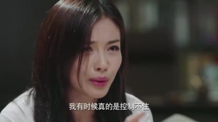 我们都要好好的:刘涛演技太戳心了,丧偶式婚姻矛盾再度升级
