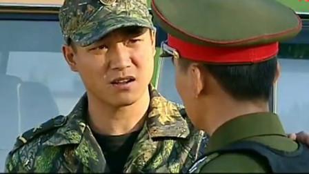 士兵突击:为了博得许三多一笑,甘小宁使出了浑身解数!
