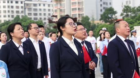 """乐安举行庆祝新中国成立70周年""""同升国旗同唱国歌""""活动"""