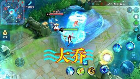 """王者荣耀:这3名英雄""""天真""""如小孩,放技能全都是在玩水"""