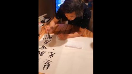 流浪大师 沈巍:写书法,你觉得这字写得如何?