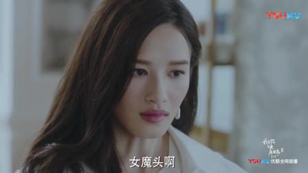 我与你的光年距离:姚馨和夏亦忱约会被撞见,认出夏曦是妹妹,吓得惊慌失措