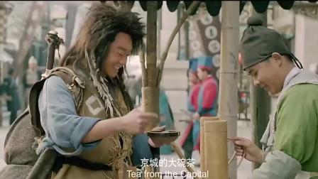 江湖论剑实录:张二河之子嚣张无理撞倒美女被乞丐拔剑认怂!