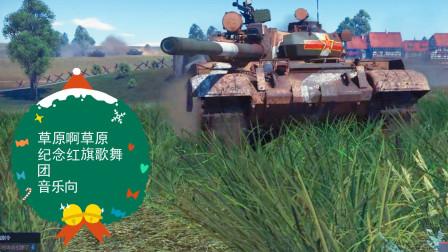 战争雷霆,苏系战歌起!该乌拉冲锋了车长们,一次性击垮德系豹1军团!