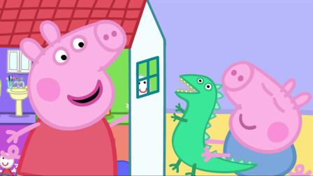 小猪佩奇全集:谁的玩具更好玩!