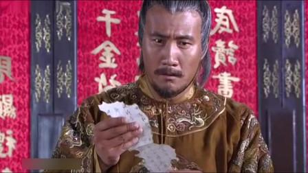 刘伯温府里搜出半块字据,朱元璋又疑神疑鬼:他想隐瞒咱什么?