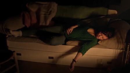 姐姐被害,妹妹还来到凶手家睡觉,让人担忧!