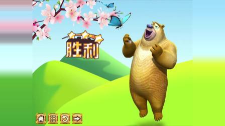熊出没探险日记冬日乐翻天原始时代夺宝熊兵环球大冒险第二季第二集