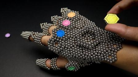外国牛人用巴克球打造无限手套,造型酷炫,网友:弹个响指试试?