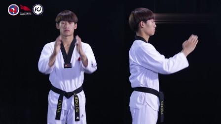 1 跆拳道太极品势地跆高丽视频-【示范团】 一步一步学跆拳道太极高级品势