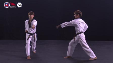 3 跆拳道太极品势太白视频-【示范团】一步一步学跆拳道太极高级品势太白