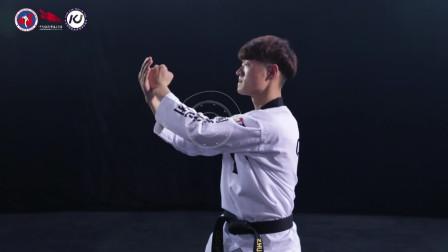4 跆拳道太极品势地跆视频-【示范团】一步一步学跆拳道太极高级品势地跆