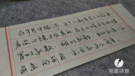 这种字看着写起来轻轻松松,实际功底深厚,力透纸背,难得一见!