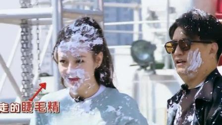 """样样都好!《极限挑战》""""团宠""""迪丽热巴上线 SMG新娱乐在线 20190516 高清版"""