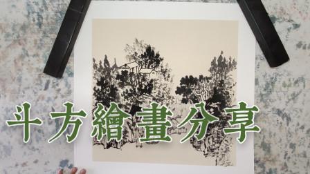 孙爱琴国画丨斗方绘画演示(五)