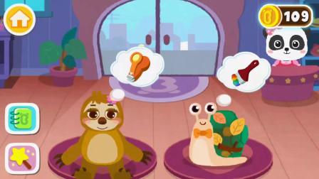 宝宝巴士动画 给蜗牛装扮 儿童益智亲子游戏