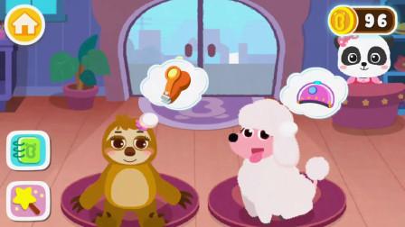 宝宝巴士动画 给可爱的狗狗装扮 儿童益智亲子游戏