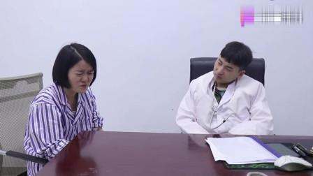 美女看病遇奇葩医生,俩人的对话太逗了,
