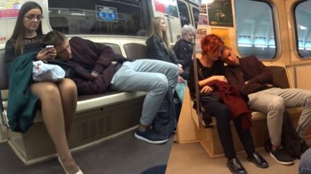在地铁上睡倒在陌生人身上,陌生人会有啥反应?一起来见识一下!