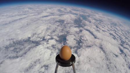 在太空中打碎鸡蛋会有怎样的变化?老外实验亲测,结果不敢相信!