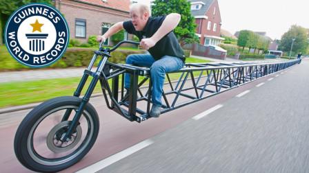 老外自制世界上最长的自行车,获得吉尼斯纪录,网友:拐弯咋办?