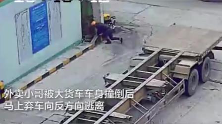 外卖小哥卷入大货车内轮差中,弃车逃生后吓得趴在地上,好险!