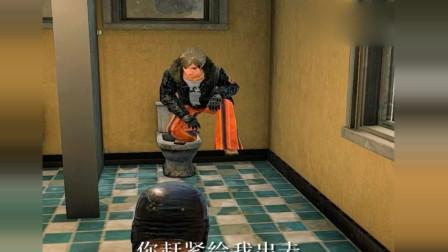 刺激战场:男孩找屋取暖,偶遇小姐姐,接下来一幕让人不敢相信!