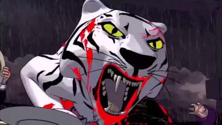 一群饥饿的猫汇聚成一头凶猛的老虎,吃掉了虐待它们的人,最后却被厨师偷袭击杀